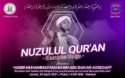 UKM Mahasiswa Kampus Ungu Ibnu Zuhr Gelar Gelar Periangatan Nuzulul Qur'an